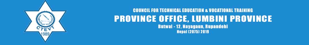 Council For Technical Education and Vocational Tranining